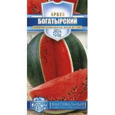 Арбуз сахарный Богатырский