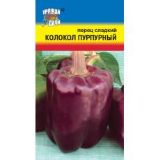 Перец Колокол Пурпурный