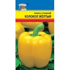 Перец Колокол Жёлтый