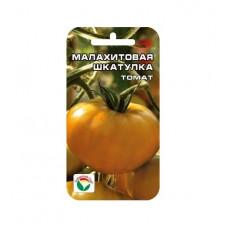Томат Малахитовая шкатулка