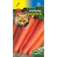 Морковь Лисичка