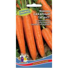 Морковь Сахарный Гигант