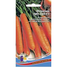 Морковь Тип Топ F1 Голландия