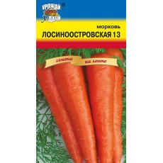 Морковь на ленте Лосиноостровская 13