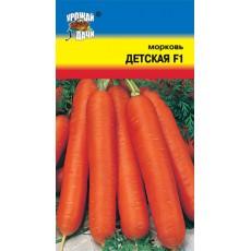 Морковь Детская F1