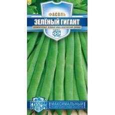 Фасоль Зелёный Гигант