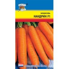 Морковь Нандрин F1 ц/п